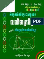 Eulclide Geometry.pdf