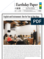 Mainichi Earth Day Paper Eco English Article 20100414