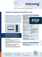 interflex_200-2008-08-rrtertertert