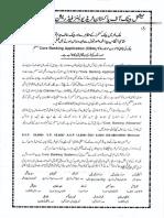 National Bank of Pakistan Core Banking System IT Mega Scandal Trade Union Circular 14 5 2015