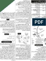 Hajj Urdu A4