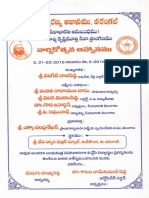 Sri Vidyaranya Awasam Annual day Invitation