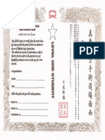 Certificateon Side