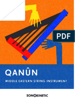 Qanun Reference Manual