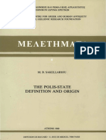 Sakellariou - The Polis State