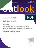 EIC_2012-Q2