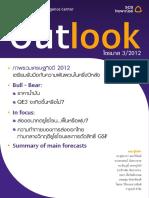 EIC_2012-Q3