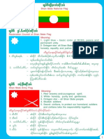 Rcss Administrative Book