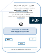 Commerce International P1