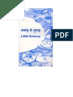 Little Science