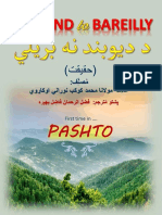 PASHTO -DEOBAND TO BAREILLY