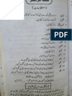 Arabic Grammer.pdf