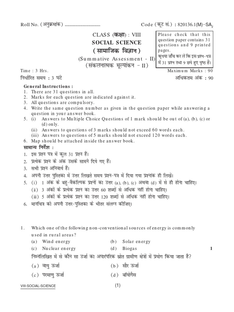 Modern Cbse 4th Standard Maths Worksheets Pictures - Math Exercises ...