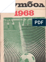 Football 1968