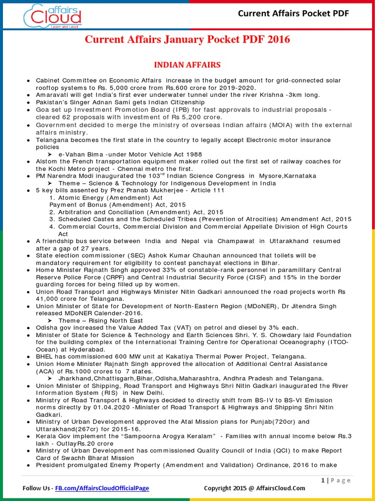 Current Affairs Pocket PDF - January 2016 by AffairsCloud - Final ...