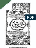عقائدالاسلام.pdf