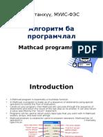 Mathcad Programming Important