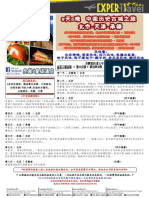 8D6N-Beijing-Tianjin-Chengde.pdf