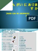 31 Nan Gai Ni Arimasu Ka