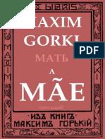A Mae - Maxim Gorki