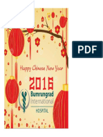 Happy Chinese New Year Card Lig