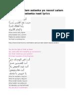 Ya Nabi Salam Aalaeka Ya Rasool Salam Aalaeka Naat Lyrics