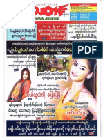 Crime News Journal Vol 20 No 17.pdf