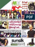 Popular Journal - Vol 20 - No 7.pdf