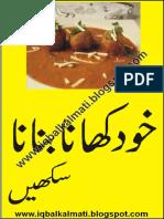 Urdu Dishes