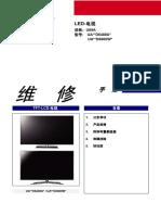 Samsung Ua40d6000sjxxz Sm