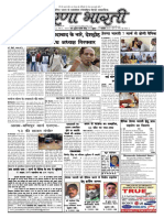 issue07_17thFeb16