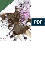 Utsuro No Hako to Zero No Maria Volumen 4