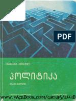 ენდრიუ ჰეივუდი - პოლიტიკა