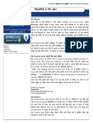 By Photo Congress || English Speaking Course Notes In Hindi Pdf