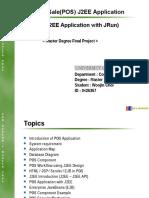 Pos Presentation Without Screenshot
