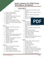 Word list 6