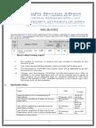 DetailedNotificationAAIJEATC2016 (1)