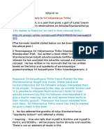 Reply to Sri Vidyamanya Tirtha