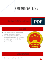 republic of china  current
