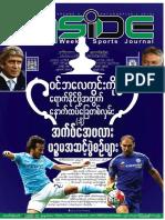 Inside Weekly Sports Vol 3 No 95.pdf