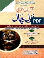 Aasan Arabi Bol Chal (iqbalkalmati.blogspot.com).pdf