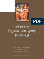 Nagarathar Marriage Rituals