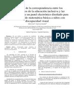 Evaluación de la correspondencia entre los requerimientos de la educación inclusiva y las características de un panel electrónico diseñado para la enseñanza de matemática básica a niños con discapacidad visual
