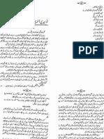 Tum Meri Akhri Mohabbat Ho by Sadia Amal Kashif-Zemtime.com
