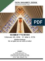 February 20, 2016 Shabbat Card