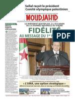 1947_em20022016.pdf