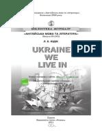 UKRAINE WE LIVE IN