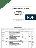 Rancangan Tahunan GeoT1 2016