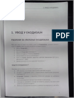 diyajn i ekologija.pdf