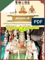 Thirumadal Aippasi 2015